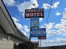 Camelot Court Motel Prince George Canada