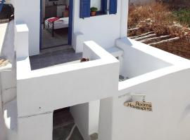Margarita's Rooms Chora Folegandros Greece