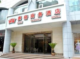 Saige Business Hotel Chongqing Chongqing China