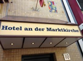 Hotel photo: Hotel an der Marktkirche
