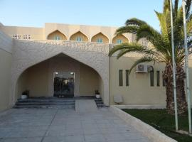 Hotel photo: Sabratha Youth Hostel