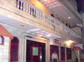 Hotel Raj Bed & Breakfast Agra India