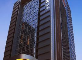 Hotel photo: Centro Capital Centre By Rotana