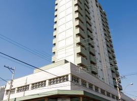 Center Flat - Hotel e Eventos Piracicaba Brazilia