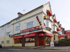 Hotel near Reading: Rainbows Lodge Hotel and Serviced Apartments