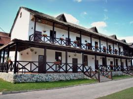 Hotel Photo: Hotel Stariy Dvor