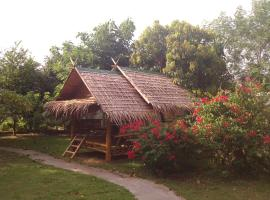 A picture of the hotel: Ban Sabai Sabai Guest House