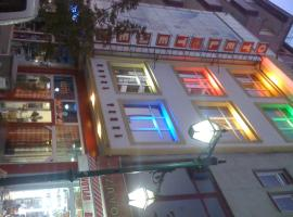 A picture of the hotel: Hotel Temel