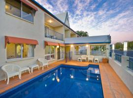 Rockhampton Serviced Apartments Rockhampton 澳大利亚