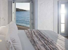 Hotel Photo: Coco-Mat Eco Residences Serifos