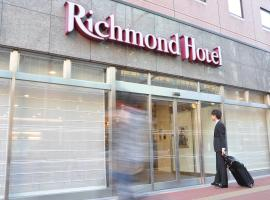 Richmond Hotel Hakata Ekimae Fukuoka Japan