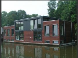 Hotel Photo: Houseboat Vliegenbos