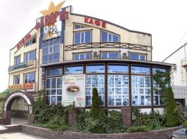 Hotel Favorit Rostov-on-Don Russia