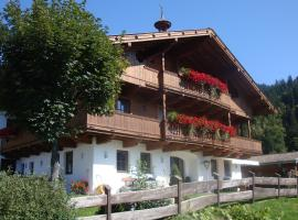 Hotel Photo: Appartement Oberschernthann