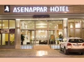 Hotel Photo: Asenappar Hotel