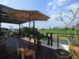 Two Dots On Line Homestay Hualien City Taiwan