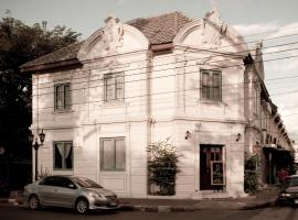 The Asadang Bed and Breakfast バンコク タイ