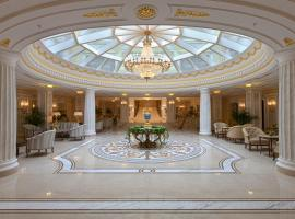 Hotel Photo: The State Hermitage Museum Official Hotel