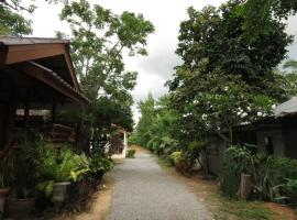 Hotel Photo: Ruan Mai Resort