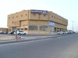 Hotel Photo: Al Ertiqa for Hotel Suites 4 (Al Qassim)