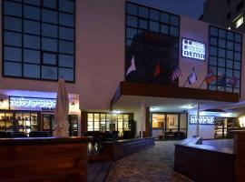 Hotel photo: Hotel Boutique Alma