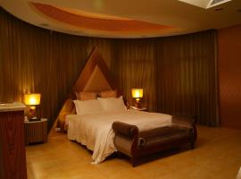 Hotel Photo: All-Ur Boutique Motel-Jhu Shan Branch