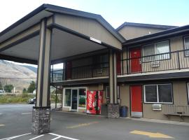 Hotel Photo: Super 8 Kamloops East
