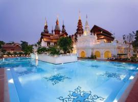 Hotel Photo: The Dhara Dhevi Chiang Mai