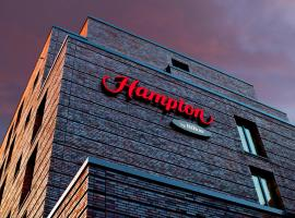 Hampton by Hilton Berlin City West Берлин Германия