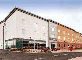 Hotel photo: Premier Inn Dudley Town Centre