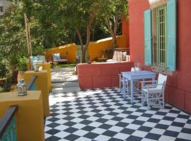 Hotel Photo: La Maison des Couleurs