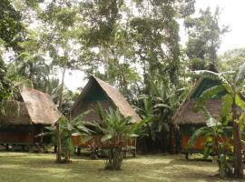 Amazon Eco Lodge Yakari Puerto Maldonado Перу