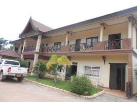 Hotel Photo: Viengnakhone Hotel