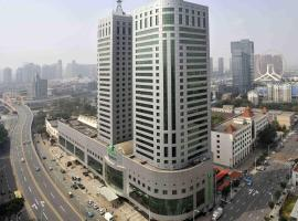 Hotel photo: Holiday Inn Express Tianjin City Center