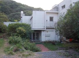 Hotel Photo: Kita Kyushu Youth Hostel Guesthouse Aloha Spirit