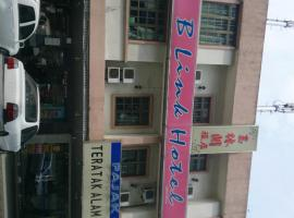 Hotel near  Sultan Ismail  airport:  B Link Hotel