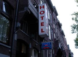 A picture of the hotel: Hotel Amar
