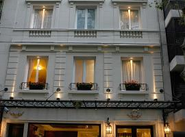Hotel Photo: Melia Recoleta Plaza Hotel