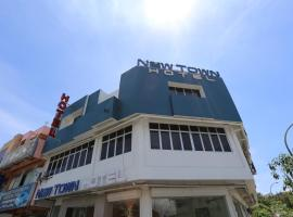 Hotel photo: New Town Hotel Klang