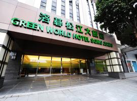 Hotel photo: Green World Hotel Song Jiang