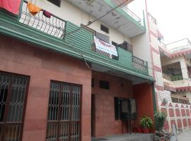 Gaurav Guest House Mathura India