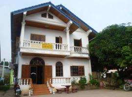 Hotel Photo: Vilayvong Guesthouse