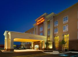 A picture of the hotel: Hampton Inn & Suites - Buffalo Airport