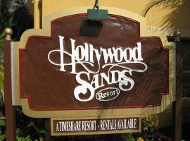 Hotel photo: Hollywood Sands Resort, a VRI resort