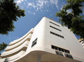 Hotel Photo: Cinema Hotel - an Atlas Boutique Hotel
