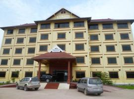 Hotel near Oudomxay airport : Friendship Hotel