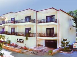 Avra Apartments Néos Marmarás Greece
