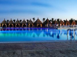 Hotel Photo: Kengur Resort