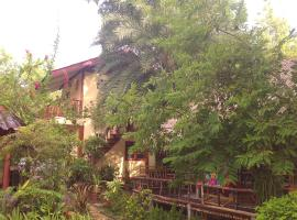 Hotel photo: Ban Sabai Sabai Guest House