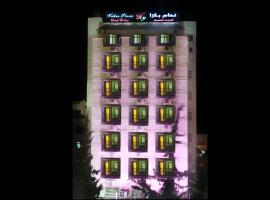 Hotel photo: Nahas Plaza